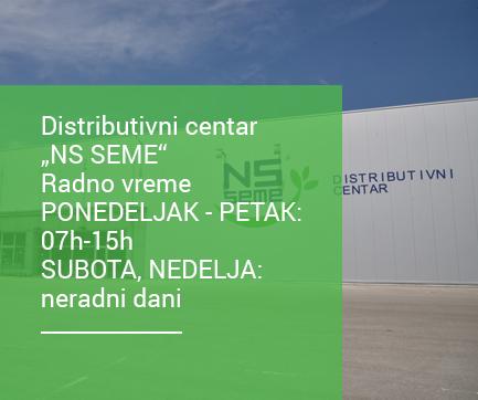 distributivni-centar-NS SEME